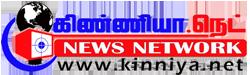 Kinniya NET